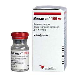 Микамин 100мг 1 шт. лиофилизат для приготовления раствора для инфузий