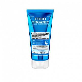 Органик шоп био коко органик маска для волос мега увлажняющая кокос 200мл органик шоп