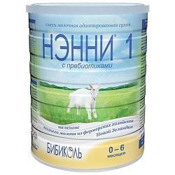 Нэнни 1 смесь на основе козьего молока с пребиотиками (0-6 месяцев) 800г