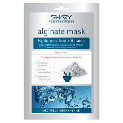 Шери маска для лица/шеи/декольте альгинатная моделирующая экспресс увлажнение гиалуроновая кислота/бетаин 1 шт.
