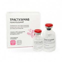 Гертикад 440мг 1 шт. лиофилизат для приготовления концентрата для приготовления раствора для инфузий биокад