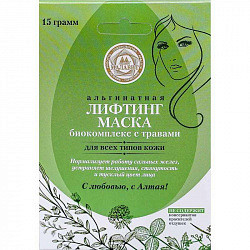 Малавит лифтинг-маска альгинатная биокомплекс с травами 15г