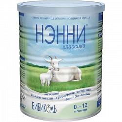 Нэнни классика смесь на основе козьего молока 0-12 месяцев 800г