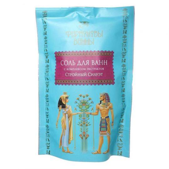Фараоновы ванны соль для ванн с комплексом экстрактов стройный силуэт 500г, фото №1