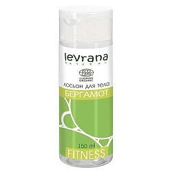 Леврана фитнесс лосьон для тела бергамот 150мл