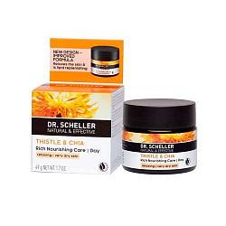 Др. шеллер крем для лица дневной интенсивный восстнавливающий масло сафлора/семена чиа 50мл