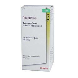 Привиджен 100мг/мл 100мл раствор для инфузий