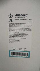 Авелокс 1,6мг/мл 250мл 4 шт. раствор для инфузий