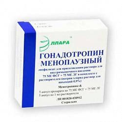 Гонадотропин менопаузный 75 ме фсг+75 ме лг 2мл 5 шт. лиофилизат для приготовления раствора для внутримышечного и подкожного введения