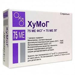 Хумог 75 ме фсг+75 ме лг 2мл 1 шт. лиофилизат для приготовления раствора для внутримышечного и подкожного введения