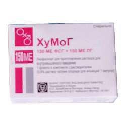 Хумог 150ме фсг+150ме лг 2мл 1 шт. лиофилизат для приготовления раствора для внутримышечного и подкожного введения