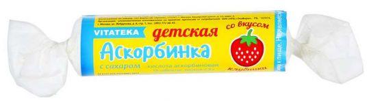 Аскорбиновая кислота таблетки клубника бад 10 шт. крутка, фото №1
