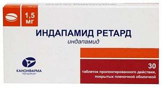 Индапамид ретард 1,5мг 30 шт. таблетки