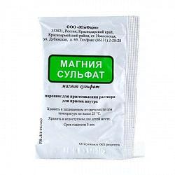 Магния сульфат 20г 10 шт. порошок для приготовления раствора для приема внутрь