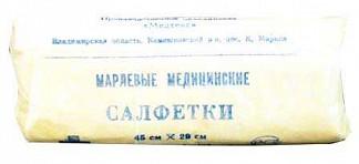 Салфетки марлевые стерильные двухслойные 45х29см 5 шт.