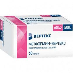 Метформин 500мг 60 шт. таблетки покрытые пленочной оболочкой
