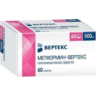 Метформин-вертекс 500мг 60 шт. таблетки покрытые пленочной оболочкой