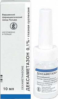 Дексаметазон 0,1% 10мл суспензия глазная