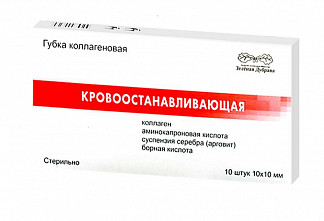 Губка гемостатическая коллагеновая 10х10см 10 шт.