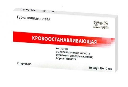 Губка гемостатическая коллагеновая 10х10см 10 шт., фото №1