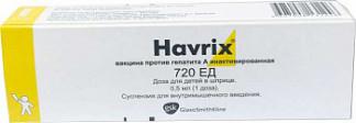 Вакцина хаврикс 720ед 0,5мл 1 шт. суспензия для инъекций шприц