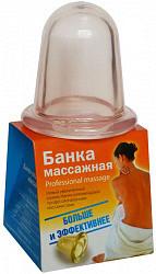 Банка пластикатная массажная бмп-01 1 шт.