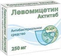 Левомицетин актитаб 250мг 10 шт. таблетки покрытые пленочной оболочкой