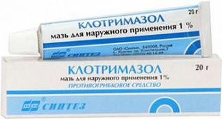Клотримазол 1% 20г мазь для наружного применения