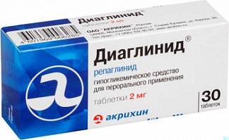 Диаглинид 2мг 30 шт. таблетки