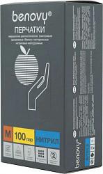 Бенови перчатки смотровые нитриловые неопудренные текстурированные на пальцах размер m 100 шт. пар