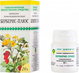 Берберис-плюс 20г гранулы гомеопатические
