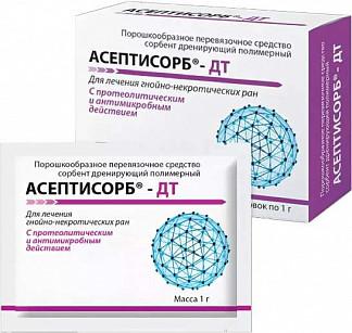 Асептисорб-дт сорбент стерильный протеолитический антимикробный 1г 5 шт.
