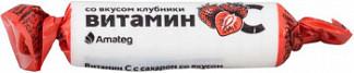 Витамин c таблетки клубника 2,9г 10 шт. крутка