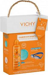 Виши капитал идеал солей набор (спрей-вуаль анти-песок детский spf50+ очки для плавания детские)