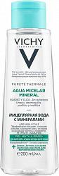 Виши пюрте термаль вода мицеллярная с минералами для жирной/комбинированной кожи 200мл