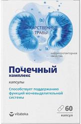 Витатека почечный комплекс для мочевыделительной системы капсулы 300мг 60 шт.