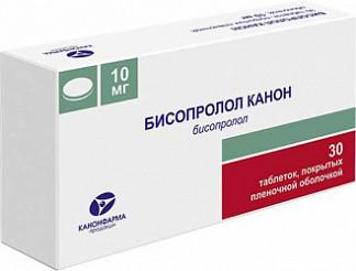 Бисопролол канон 10мг 30 шт. таблетки покрытые пленочной оболочкой