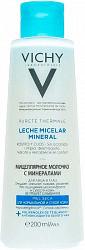 Виши пюрте термаль молочко мицеллярное с минералами для сухой/нормальной кожи 200мл