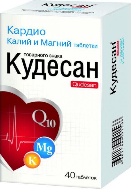 Кудесан кардио калий и магний таблетки 40 шт. внешторг фарма, фото №1