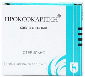 Пилокарпин 1% 1,5мл 5 шт. капли глазные