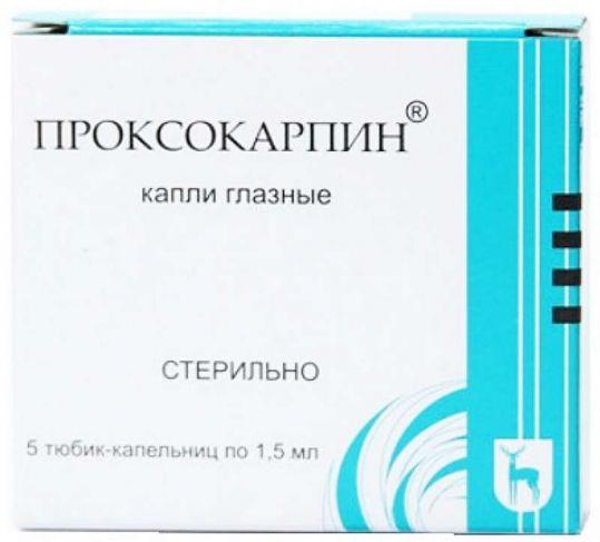 Пилокарпин 1% 1,5мл 5 шт. капли глазные, фото №1