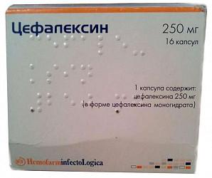 Цефалексин 250мг 16 шт. капсулы