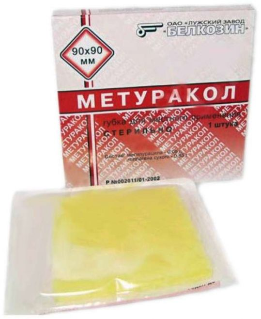 Метуракол 1 шт. губка 9х9см, фото №1