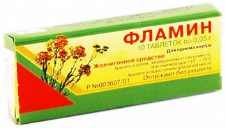 Фламин 10 шт. таблетки