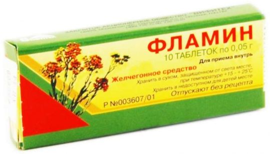 Фламин 10 шт. таблетки, фото №1