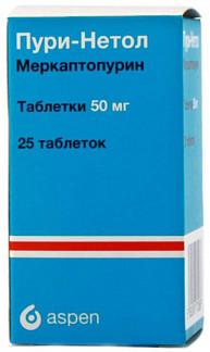 Пури-нетол 50мг 25 шт. таблетки