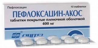 Пефлоксацин-акос 400мг 10 шт. таблетки покрытые пленочной оболочкой