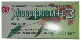 Хлорофиллин-оз 2% 20мл раствор масляный