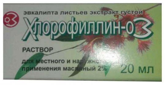 Хлорофиллин-оз 2% 20мл раствор масляный, фото №1