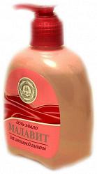 Малавит гель-мыло для интимной гигиены 250мл